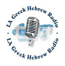 LA Greek-Hebrew Radio Interview (Greek)